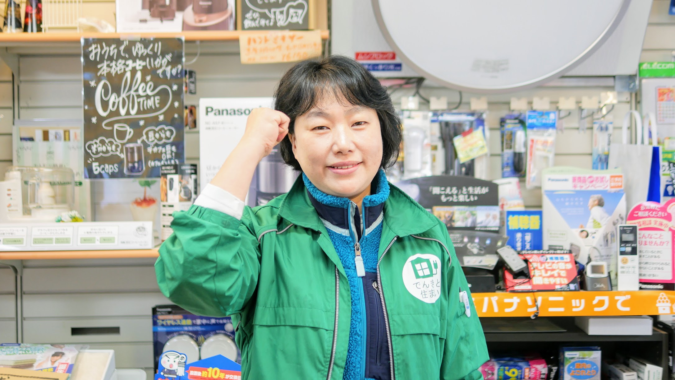 佐藤 法子